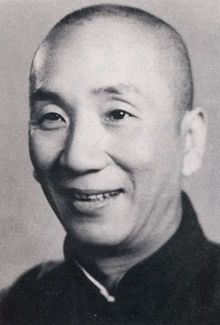 "The late Grand Master Ip Kai Man, commonly known as ""Yip Man"", Bruce Lee's Sifu."
