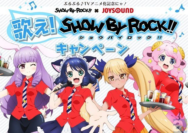 show by rock | カラオケを歌って『SHOW BY ROCK!!』のアイテムを ...