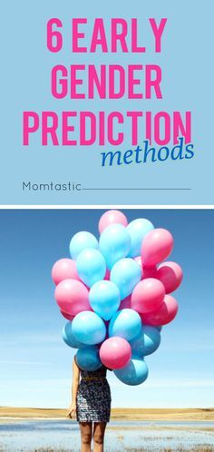 Check out this list of the six most popular early gender prediction methods, and decide for yourself whether any of them sound like gender prediction winners! Some women swear by these more unusual methods, and some think old wives tales are just…tales.