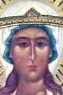 Santa Laura de Córdoba, viuda y mártir, año 864, y abadesa del monasterio de Santa María.