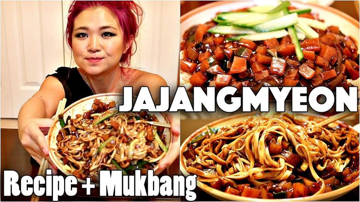 VEGAN JAJANGMYEON (BLACK BEAN NOODLES) RECIPE + MUKBANG - YouTube