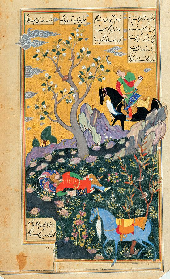 Persian miniature paintings