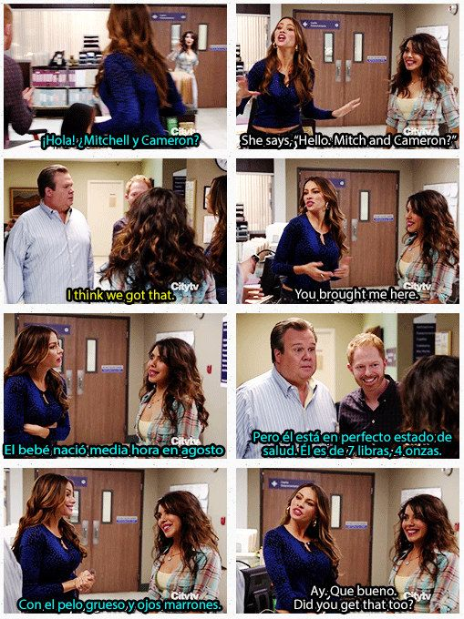 "When she wasn't having any of Cam's sass. | 23 Times Gloria From ""Modern Family"" Made Us Burst Out Laughing"