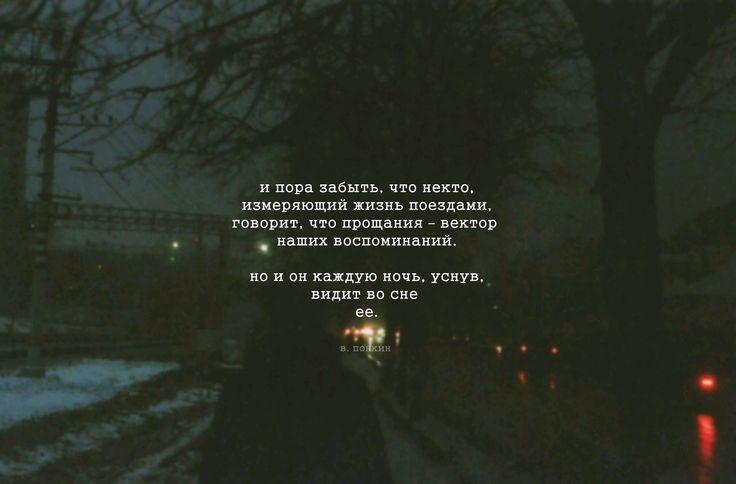 Понкин