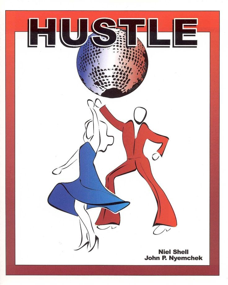 Sometimes the hustle is only a dance | $20 Dollar Hustle ...