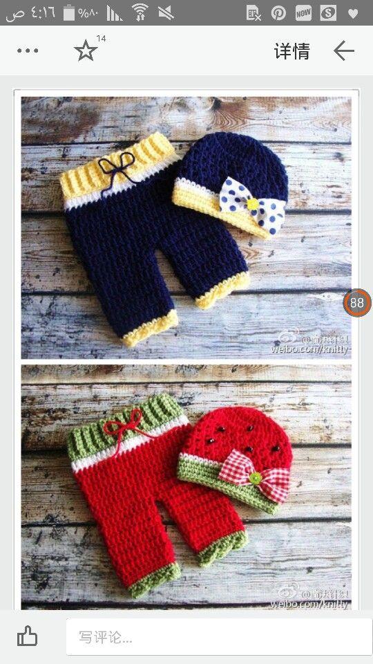 21 best baby clothes images on Pinterest | Babykleidung, Baby und Häkeln