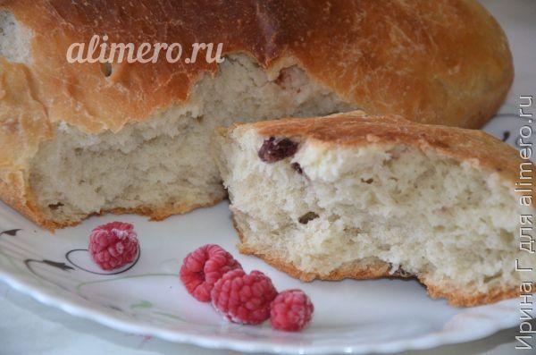 Хлеб домашний дрожжевой с сушеной малиной - МирТесен