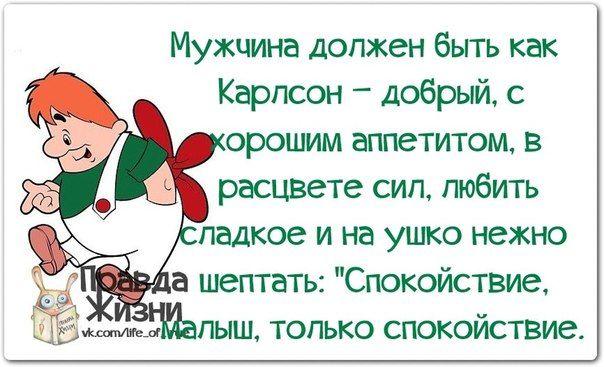Позитивные фразочки в картинках №040814 » RadioNetPlus.ru развлекательный портал