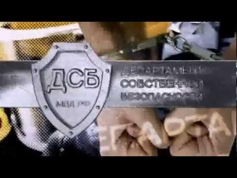 ДСБ-Черные риэлторы
