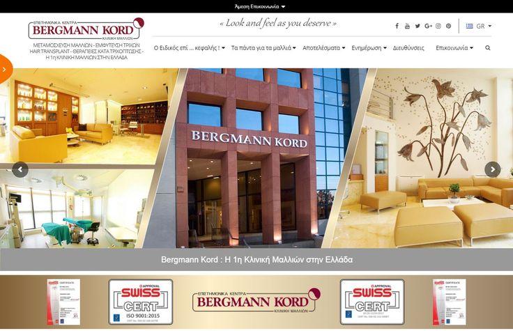 """Η """"ανανεωμένη"""" Bergmann Kord με ισχυρή παρουσία στο διαδίκτυο. Εξερευνήστε το νέο site του ειδικού επι... κεφαλής εδώ"""