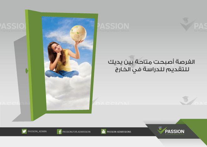 هل تريد ان تجمع ما بين اللغة و الدراسة الاكاديمية تواصل معنا عبر الايميل Support Passion Admissions Com لمساعدتك الدراسة Admissions Passion Index
