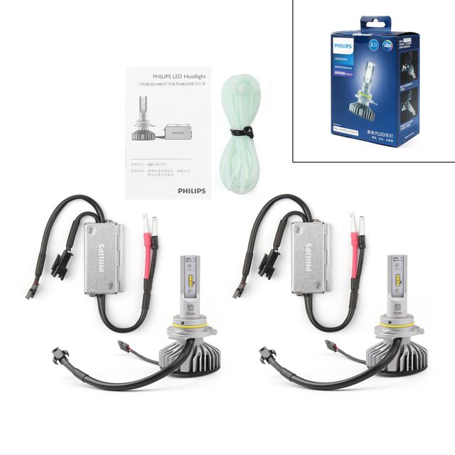 Philips Hir2 9012 200 X Treme Ultinon Led Headlight Conversion Kit Bulbs 6000k Led Headlights Philips How To Clean Headlights