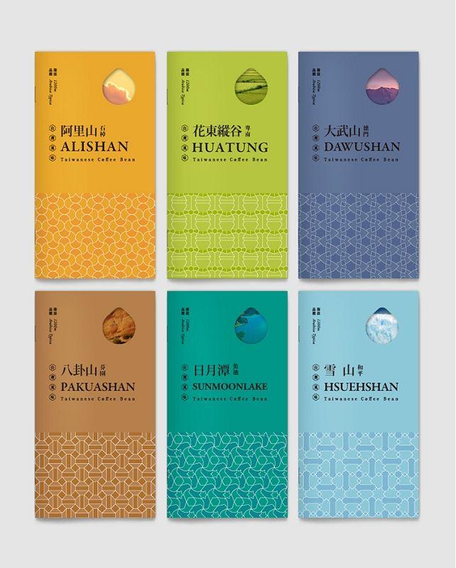 「在欉紅」特別請設計師 顏睿為台灣咖啡設計品牌識別、簡介以及咖啡包裝...等,精選臺灣幾個咖啡產地,各別規劃設計以不同顏色、圖紋視覺做咖啡產地的區分,而每一款圖紋都美得讓人屏息啊!