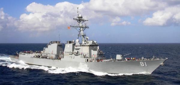 Ryan Maass WASHINGTON, Jan. 12 (UPI) -- U.S. Navy Secretary Ray Mabus has announced the selection of Charleston, S.C., as the commissioning…