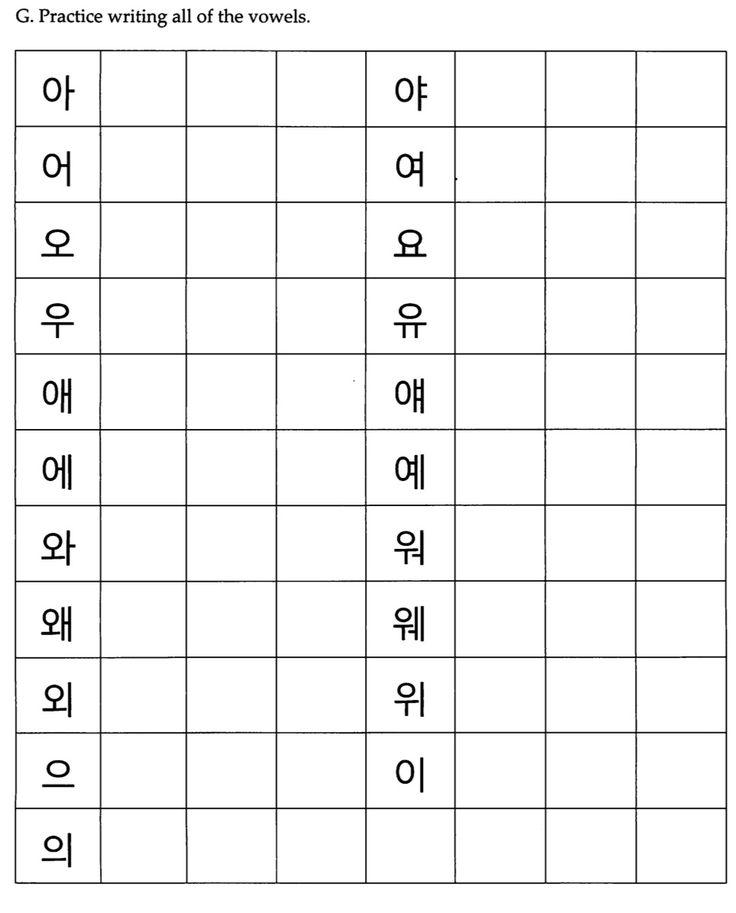 Worksheets Learning Korean Worksheets alphabet worksheets and korean on pinterest