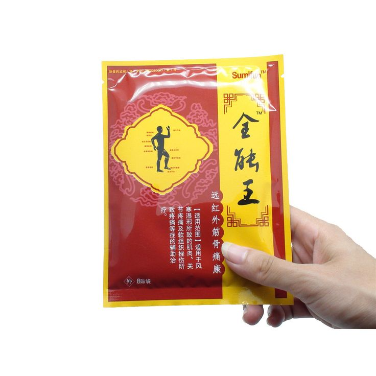 16Pcs/2Bags Chinese arthritis pain relief orthopedic plaster patch herbal medicines/arthritis plaster medical K00902