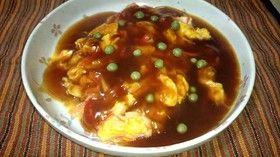 簡単♪かに玉のあんかけ!天津飯にも~ by naru29 [クックパッド] 簡単おいしいみんなのレシピが249万品