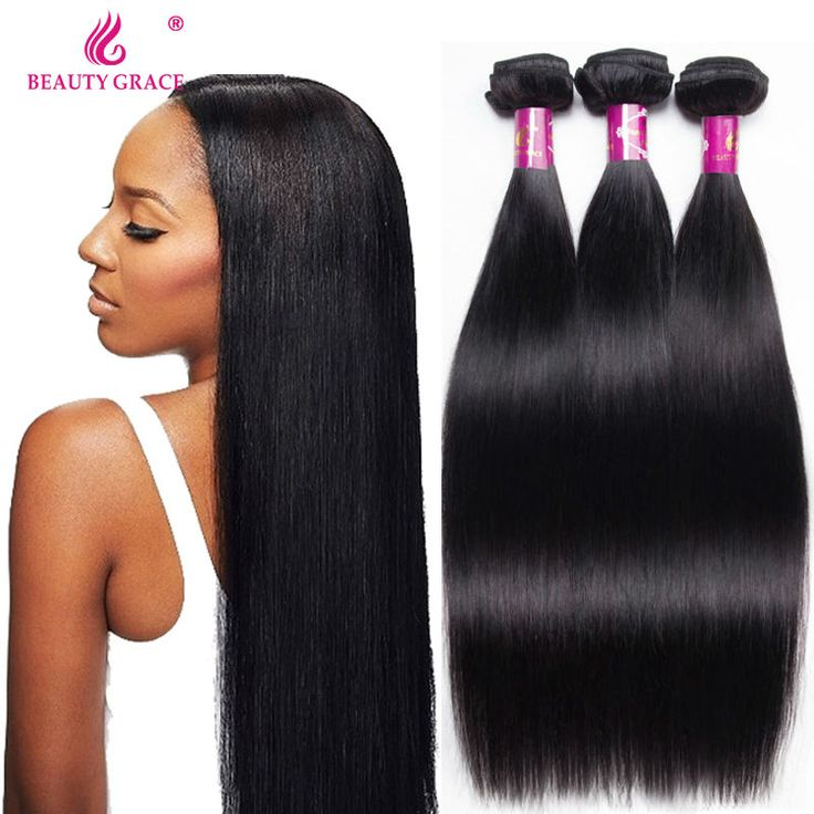 Malaysian Virgin Hair Straight 4 Bundles Malaysian Hair Weave Bundles Queen Beauty Grace Hair Products Malaysian Straight Hair