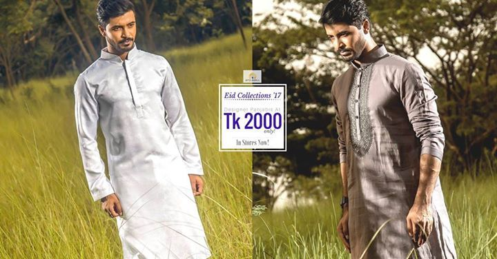 #Eid #Collection #NewArrivals - StyleSell brings to you the trendiest Menswear and Womenswear paired with comfort and affordable price range! Buy Panjabis at Tk 1500 & Tk 2000 ONLY! Formal Shirts at Tk 1000 Only. Coates available at Tk 2000 and Polo T-shirts at Tk 700.  In stores Now! #Menswear #Regularwear #Trending #Clothing #Comfort #BestPrice #NewArrivals  Our Shop address: Showroom 1: South Avenue, Gulshan 1 (Just beside Gulshan 1 DCC Market on the main road).  Showroom 2: Police…
