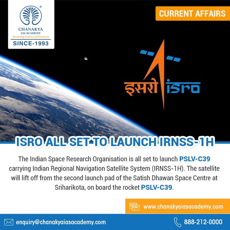#CurrentAffairs  ISRO All Set to Launch IRNSS-1H   The Indian Space Research Organisation is all set to launch PSLV-C39 carrying Indian Regional Navigation Satellite System (IRNSS-1H). The satellite will lift off from the second launch pad of the Satish Dhawan Space Centre at Sriharikota, on board the rocket PSLV C39.  #UPSC2017 #IASNEWS #TodayNews2017 #upscexam