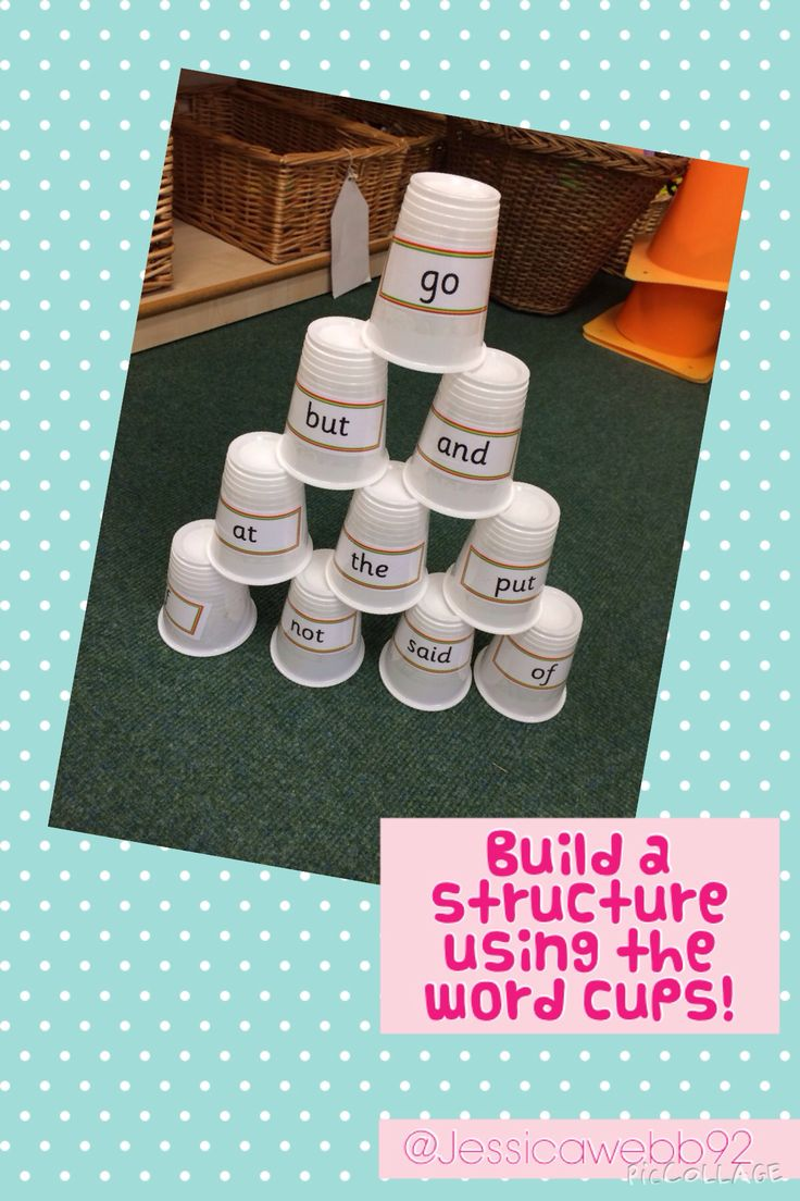 Build a word cup structure. EYFS