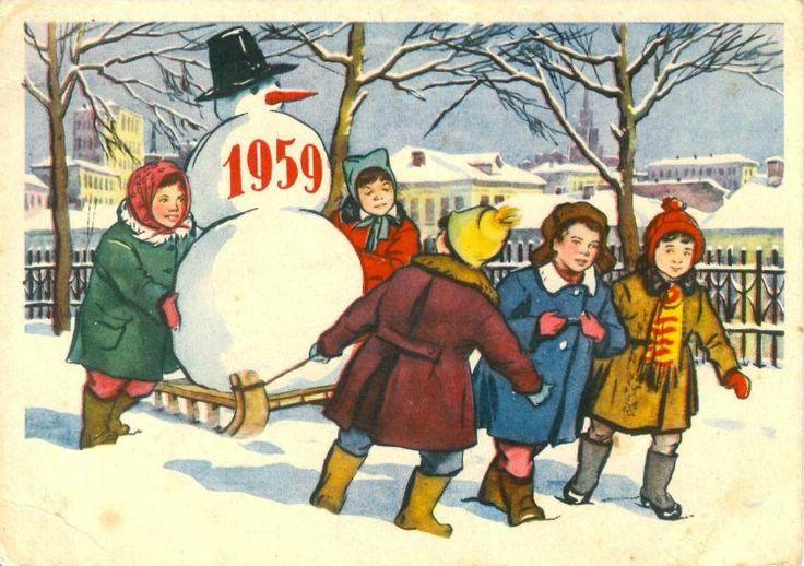 Открытка с новым годом 1949 года, совы картинки
