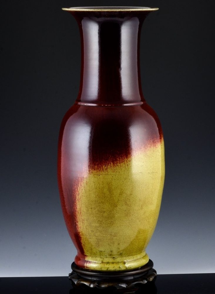 IMPRESSIVE 18/19c CHINESE YELLOW & RED LANGYAO FLAMBE GLAZE MEIPING PALACE VASE