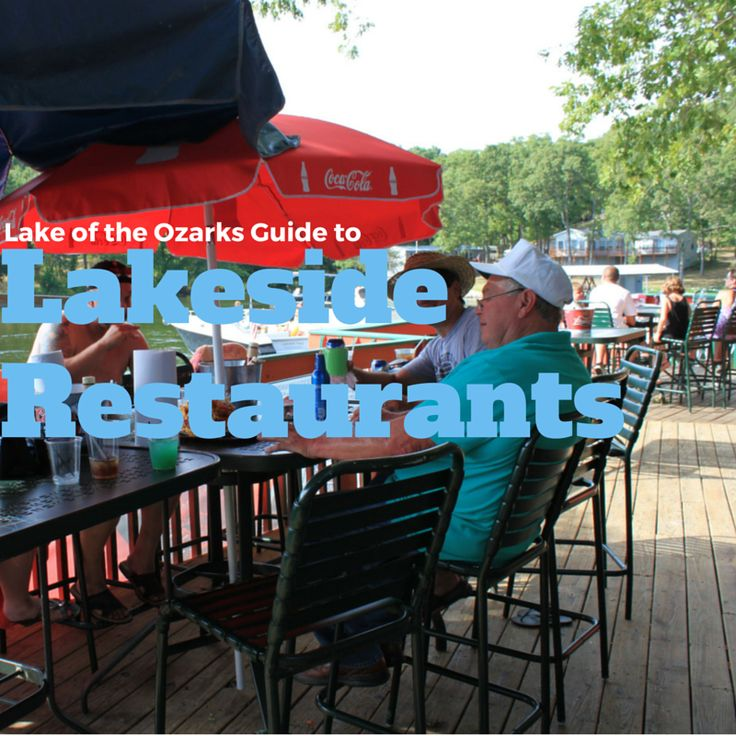 Lake of the Ozarks Restaurants - These are all the lakeside restaurants available at the lake that allow you to drive you boat right to the restaurant.