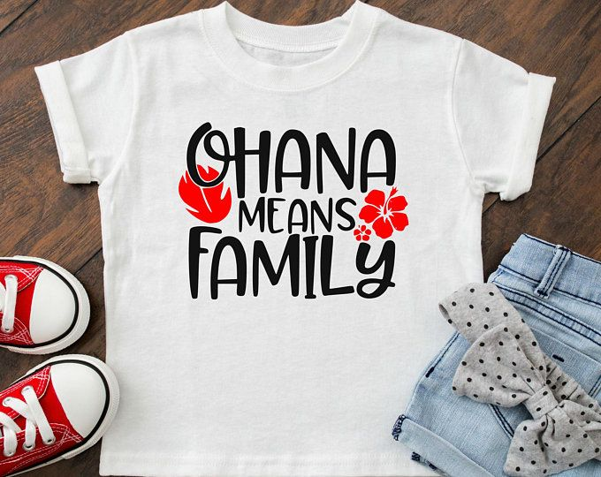 Means Ohana Shirts Family Disney Kids nwPkO80