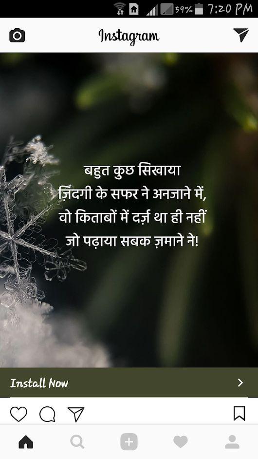 Surinder Singh Zindagi quotes, Hindi quotes, Gulzar quotes
