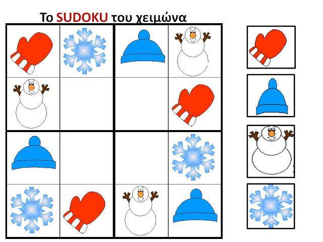 Δραστηριότητες, παιδαγωγικό και εποπτικό υλικό για το Νηπιαγωγείο: Χειμώνας στο Νηπιαγωγείο: Sudoku, ένα πρωτότυπο παιχνίδι για τον χειμώνα