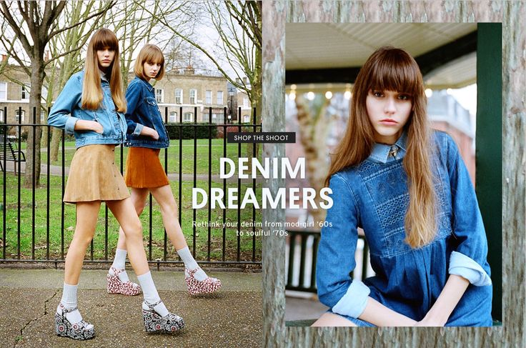 DENIM DREAMERS - SHOP THE SHOOT