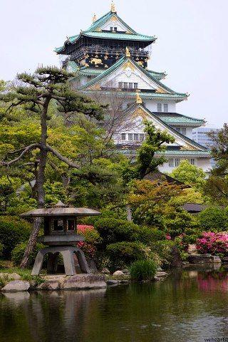 Nagoya, Japan. Hopefully I can visit next time I'm in Japan.