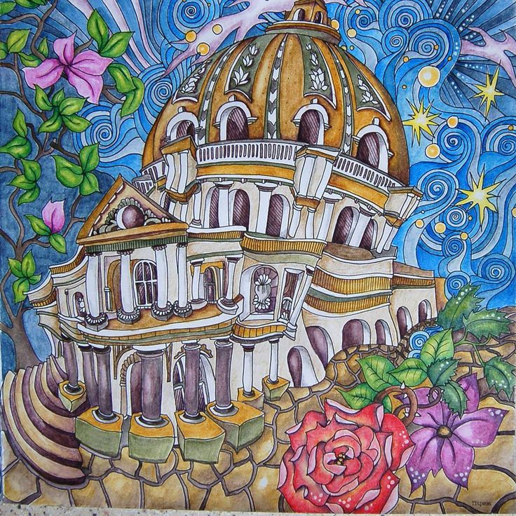 The Magical City By Lizzy Cullen Magicalcity Themagicalcitycolouringbook Lizziemarycullen Magic CityColoring BooksAdult