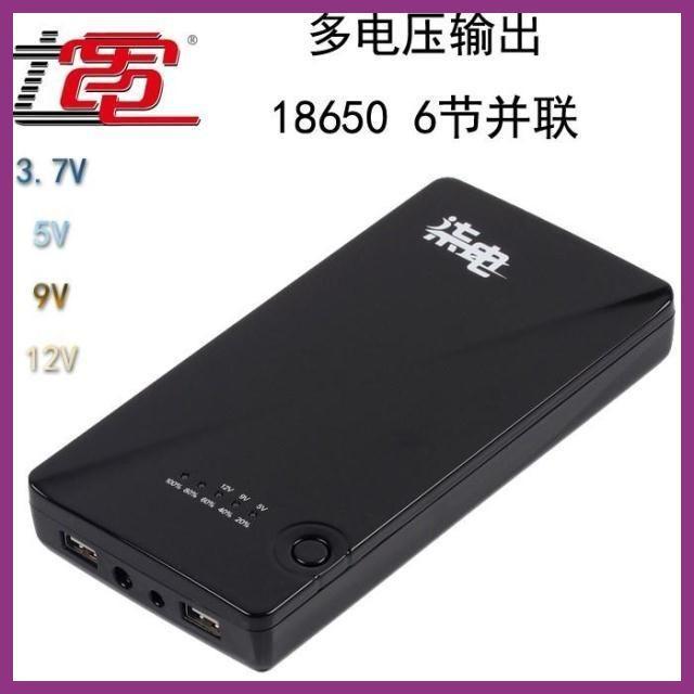 Multifuncional cajas DE 6 18650 boca dual usb banco movil DE la energia 5 9 V/V/V no 2 contiene la bateria powerbank cargador po