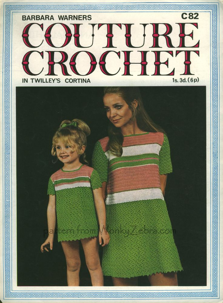 Mod dress and mini me dress. Vintage crochet pattern WZ151 from wonkyZebra.com. Mother and daughter sizes for a simple mod dress with striped bodice. C82 Barbara Warner design 1960s