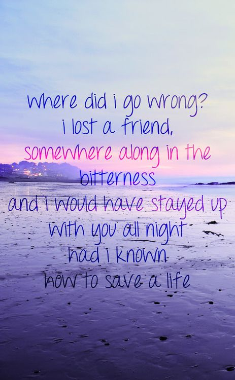 Wedding Present Shes My Best Friend Lyrics : have been trying my best to forget you, and now I give up. I still ...