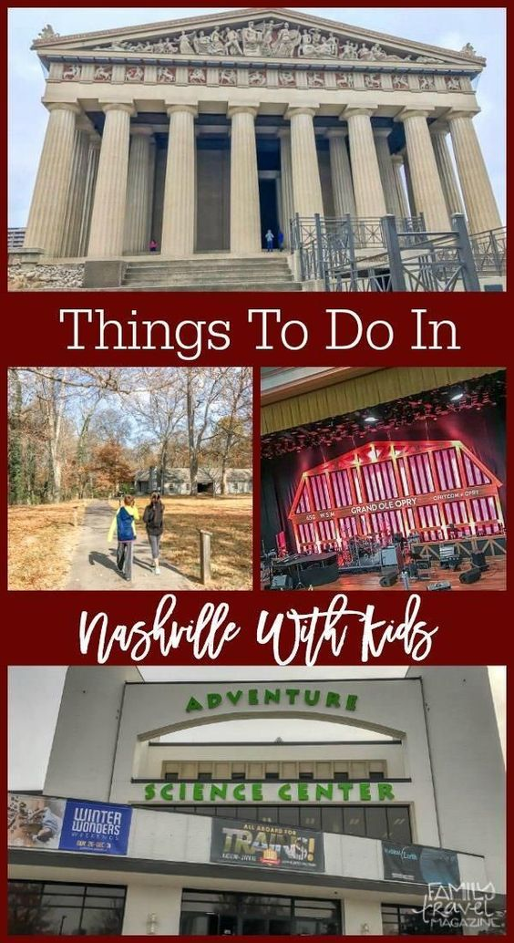 Things to do in Nashville with kids including the Grand Ole Opry, Ryman Hall, and where to stay and eat in Nashville.  via @JodiGrundig