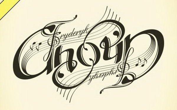 chopin ambigram 53
