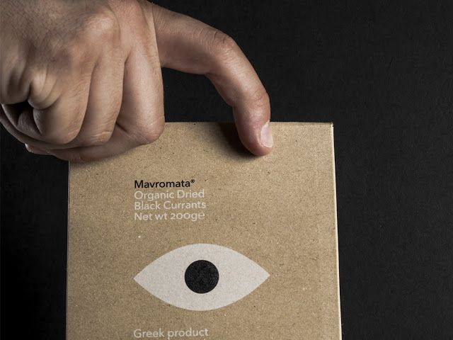 Mavromata Organic Dried Black Currants on Packaging of the World - Creative Package Design Gallery