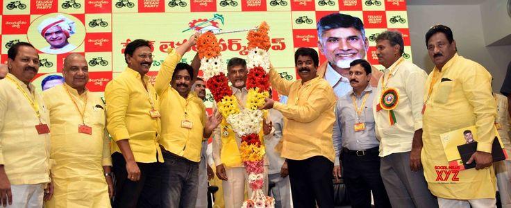Vijayawada (Andhra Pradesh): TDP workshop  N. Chandrababu Naidu - Social News XYZ