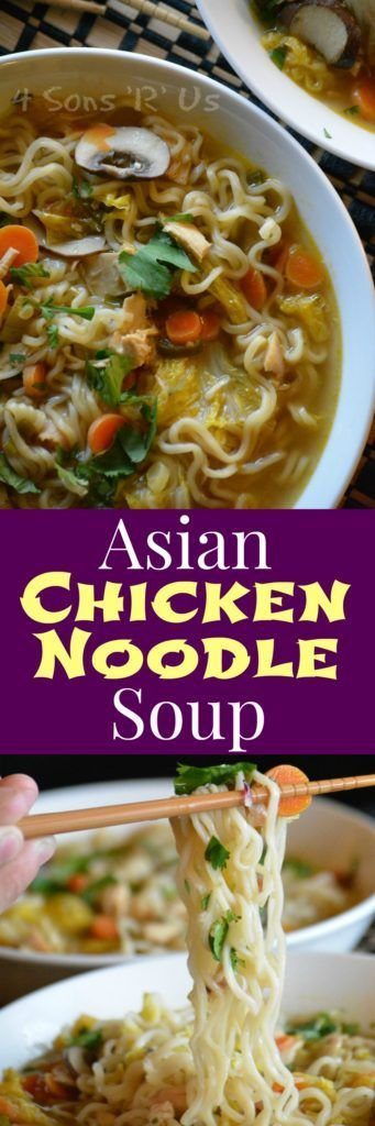 Sometimes old favorites need a face lift. This Asian Chicken Noodle Soup is fun, frugal, and ready to fulfill any craving– from Asian flavor to brothy soup when you're sick.