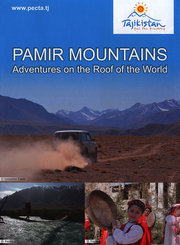 https://flic.kr/p/K55QaN | Gorno-Badakhshan Autonomous Region - Pamir Mountains, Adventures on the Roof of the World; 2014_1, Tajikistan