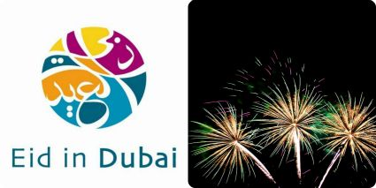 Everyone in Dubai is awaiting a number of various activities and attractions, lined up for Eid. These include indulgent treats, extraordinary fireworks, retail and store promotions and heart stirring music concerts.