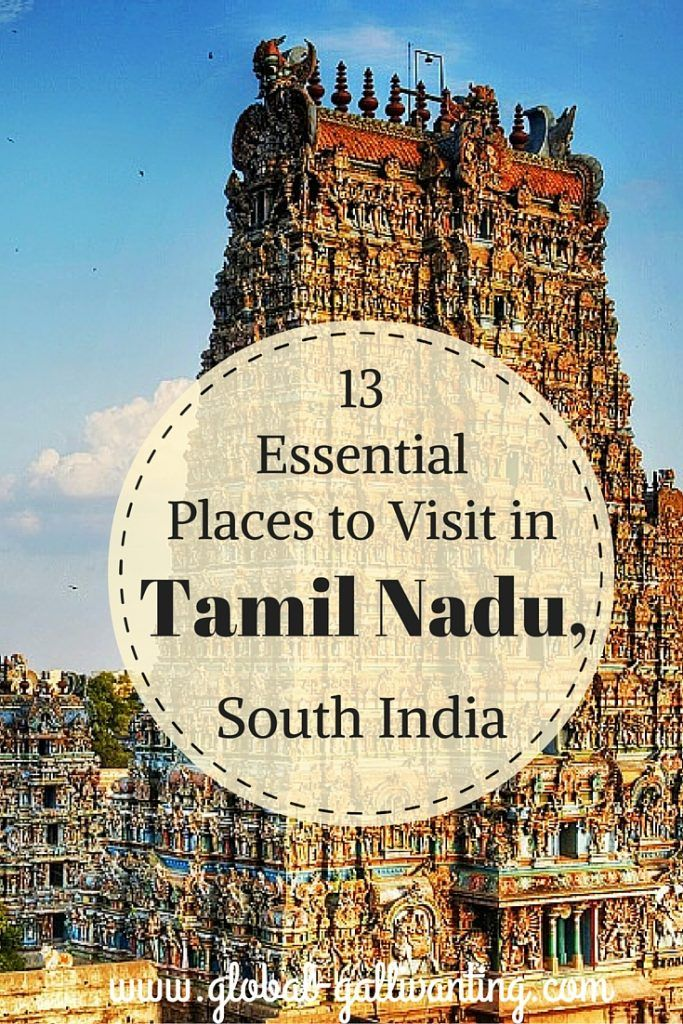 13 of the best places to visit in Tamil Nadu, South India