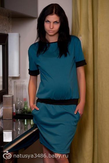 Костюмы и платья для беременных