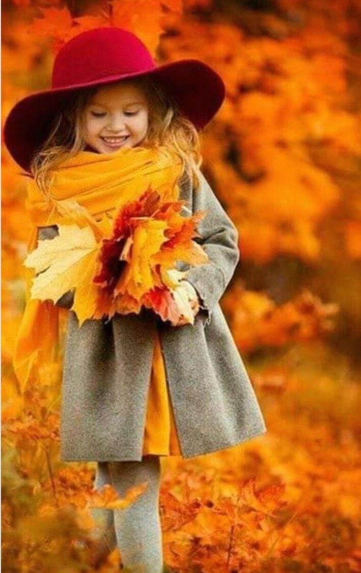 Осенняя картинка для с надписью, поздравить крещением господним