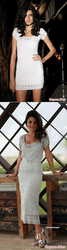 """. Платье """"Ангел"""" от Giovana Dias. - Все в ажуре... (вязание крючком) - Страна Мам"""