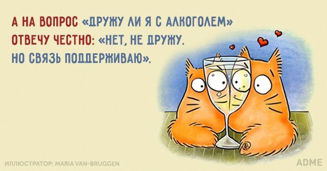 http://www.adme.ru/svoboda-narodnoe-tvorchestvo/15-otkrytok-dlya-horoshego-nastroeniya-989560/