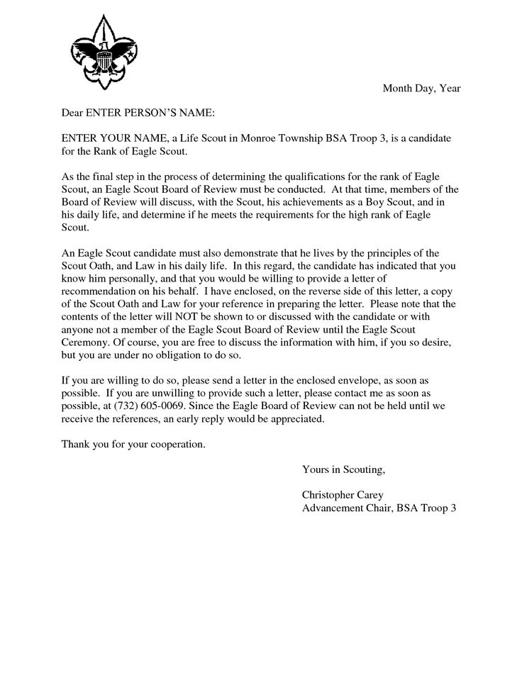 Best Eagle Scout Letters Of Recommendation Images On
